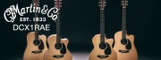 DCX1RAE : une Martin pour le prix d'une guitare